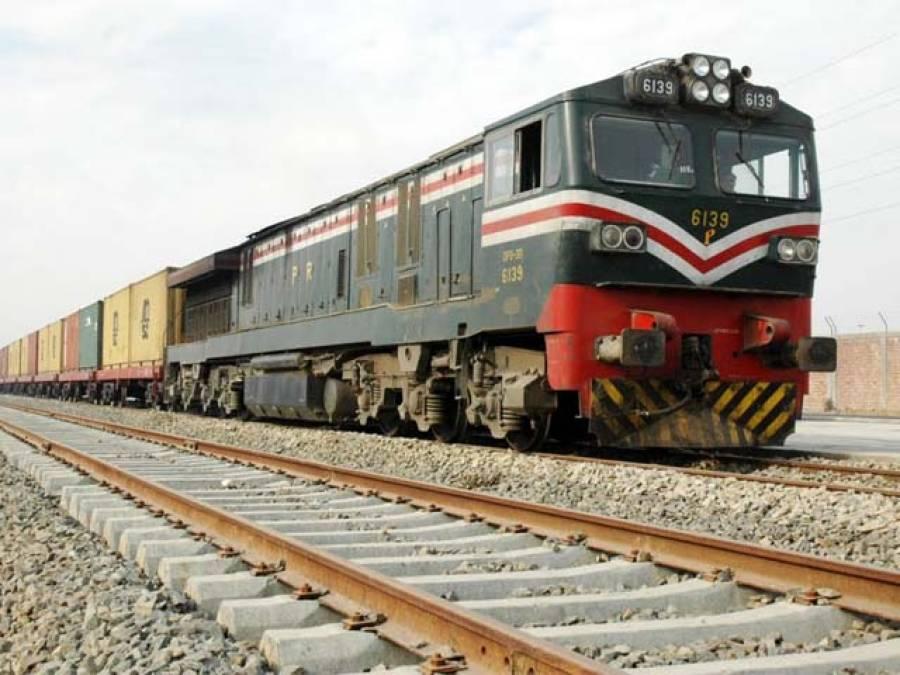 کاروباری حضرات کیلئے خوشخبری،پاکستا ن ریلوے نے شاندار سہولت متعارف کروا دی ،بڑی بچت کا موقع