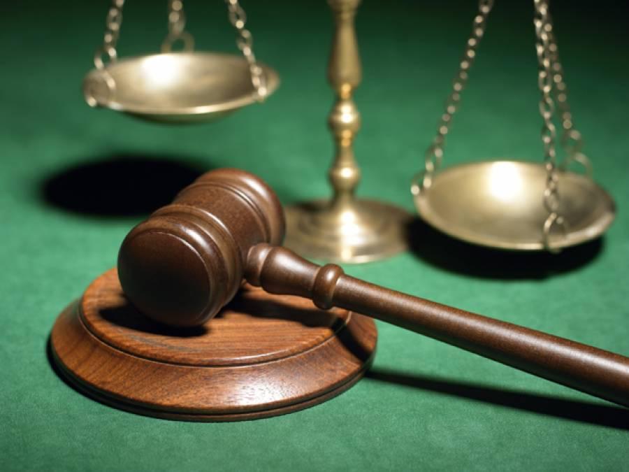 ڈی ایچ اے سٹی اراضی سکینڈل کیس ، تینوں ملزم عدالت پیش، جسمانی ریمانڈ سے متعلق فیصلہ محفوظ