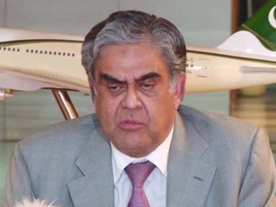 حکومت نے چیئرمین پی آئی اے ناصر جعفر کا استعفیٰ منظور کرلیا