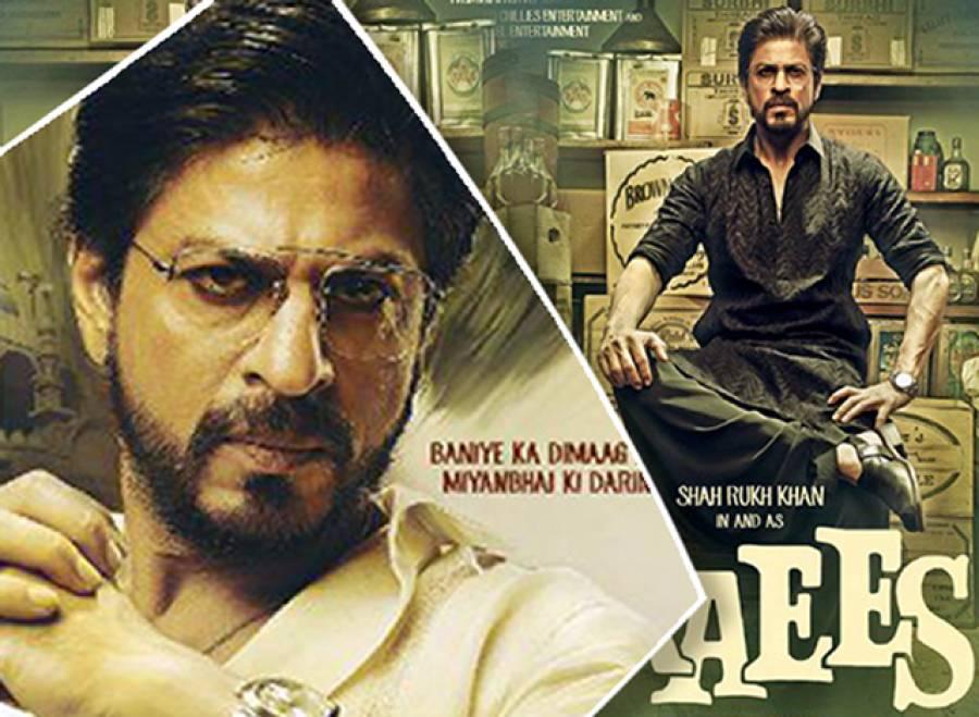 شاہ رخ خان کی فلم رئیس کی شوٹنگ پر پابندی کا مطالبہ