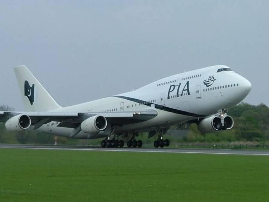 مسافروں کی سہولت :پی آئی اے کے اتحاد ائیر لائن سے معاملات طے پاگئے