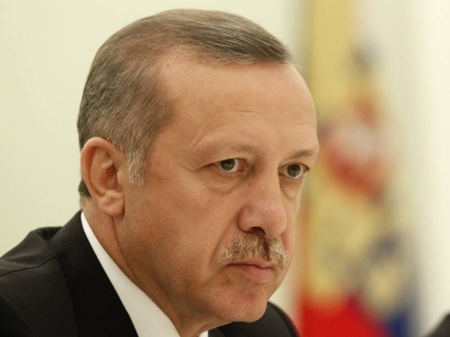 ترکی کو بڑا دھچکا لگ گیا، اہم ترین شہر ہاتھ سے نکل گیا، روس بغلیں بجانے لگا