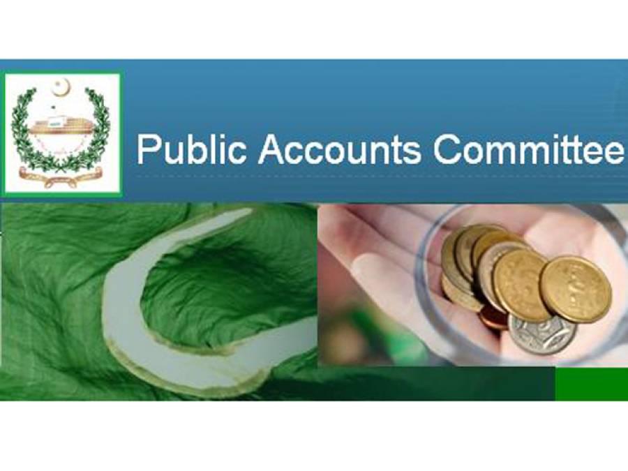 ہائی کورٹ :صوبائی پبلک اکاﺅنٹس کمیٹی غیر فعال رکھنے پر پنجاب حکومت سے جواب طلب