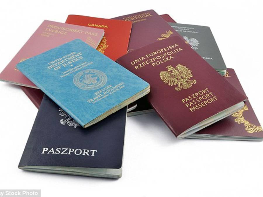 کیا آپ کو معلوم ہے پاسپورٹ کے رنگ کا انتخاب کیسے کیا جاتا ہے؟ دنیا کا سب سے طاقتور پاسپورٹ کونسا ہے اور پاکستان کا کیا نمبر ہے؟ جانئے