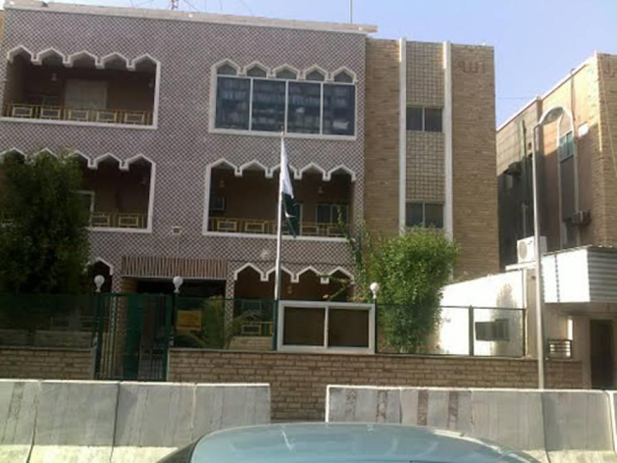 سعودی عرب میں پاکستانی قونصل خانے میں عرصہ سے کئی آسامیاں خالی پاکستانیوں کو شدید مشکلات