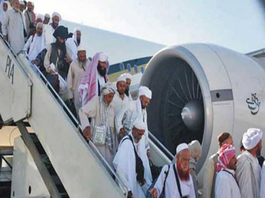پی آئی کا عمرہ زائرین،اندرون وبیرون ملک کے مسافروں کیلئے کرایوں میں کمی کا اعلان
