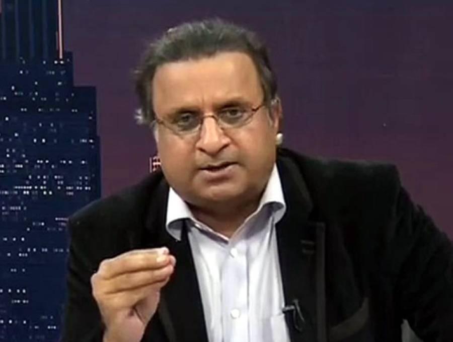 معروف صحافی رﺅف کلاسرا نے اے آر وائی نیوز چینل کو خیرباد کہہ دیا