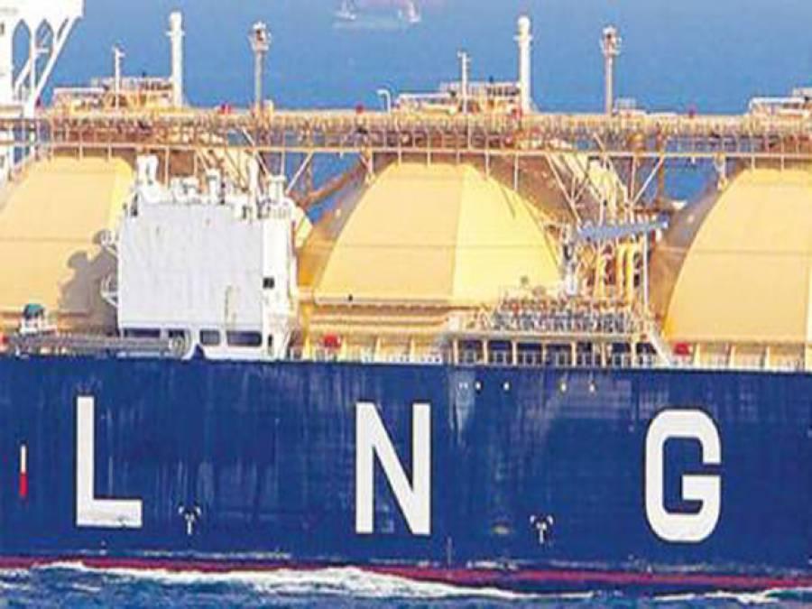 ایل این جی معاہدہ پر دستخط ،پاکستان قطر سے پونے چار ملین ٹن سالانہ گیس حاصل کر ے گا