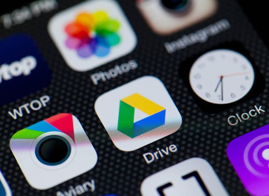 گوگل آپ کو 2 جی بی آن لائن سٹوریج مفت دے رہا ہے، کیسے حاصل کر سکتے ہیں؟ جانئے