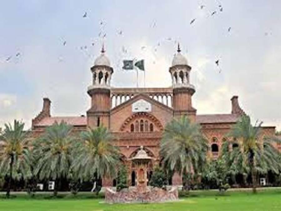 لاہور ہائیکورٹ نے عدالتی حدود میں ملزم کو گرفتار کر نے پر پابندی عائد کر دی