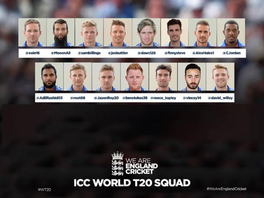 ٹی 20 ورلڈکپ، انگلینڈ نے 15 رکنی سکواڈ کا اعلان کر دیا