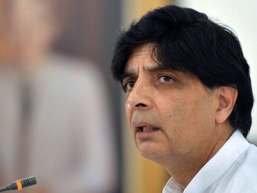 چوہدری نثار کا امیر مقام سے ٹیلی فونک رابطہ ،سیاسی جماعت کی جانب سے دھمکی پر اظہار تشویش