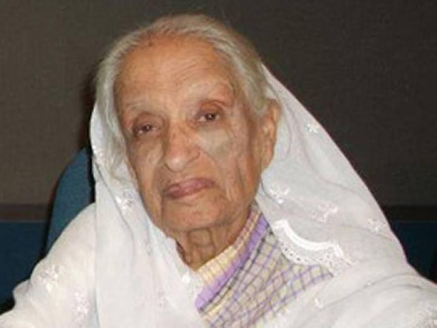 پاکستانی شو بز انڈسٹری کیلئے ایک اور صدمہ:نامور ادیبہ اور ڈرامہ نگارفاطمہ ثریا بجیا انتقال کر گئیں