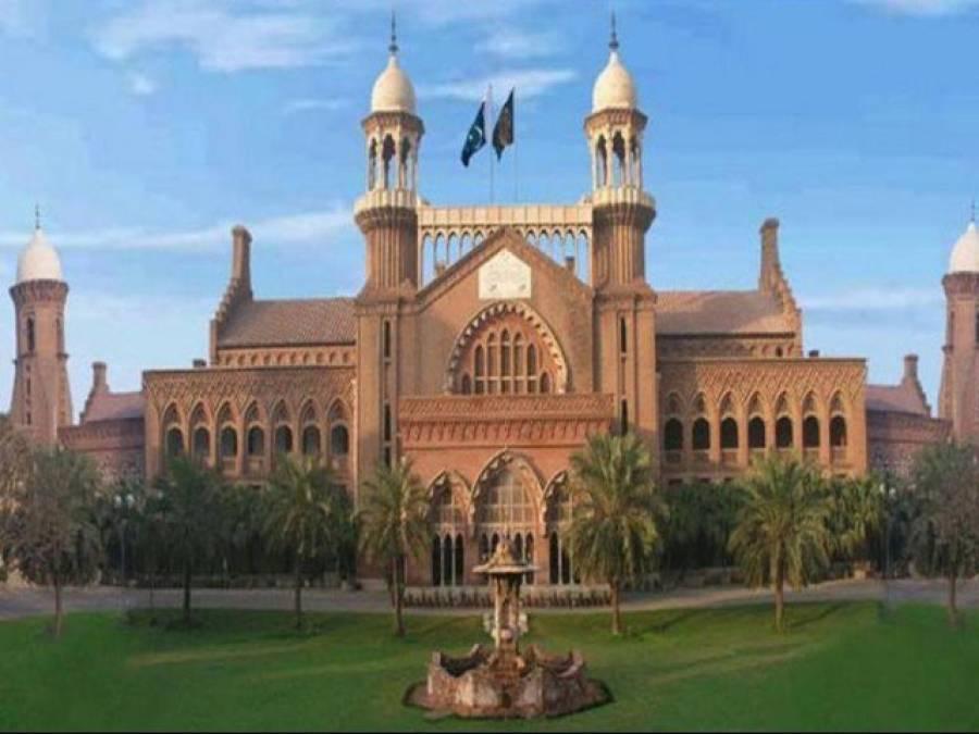 ضمانت خارج ہونے کے بعد ملزموں کی لاہور ہائی کورٹ کے احاطہ سے گرفتاری پر پابندی عائد