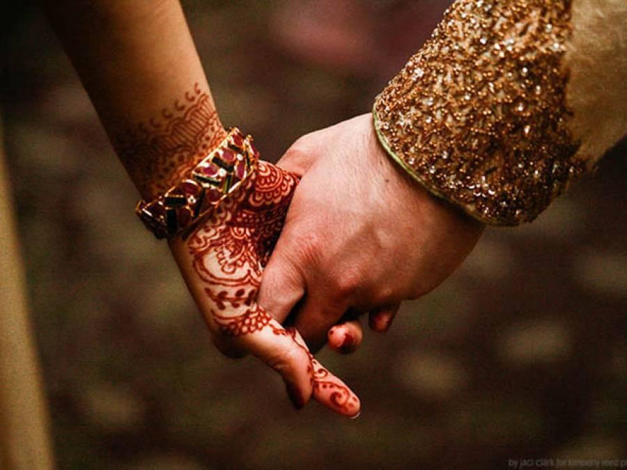 کیا آپ کو معلوم ہے چین میں شادی کیلئے دولہا اور دلہن کی عمر کم از کم کتنے سال ہونا ضروری ہے؟ جواب آپ کے تمام اندازے غلط ثابت کردے گا