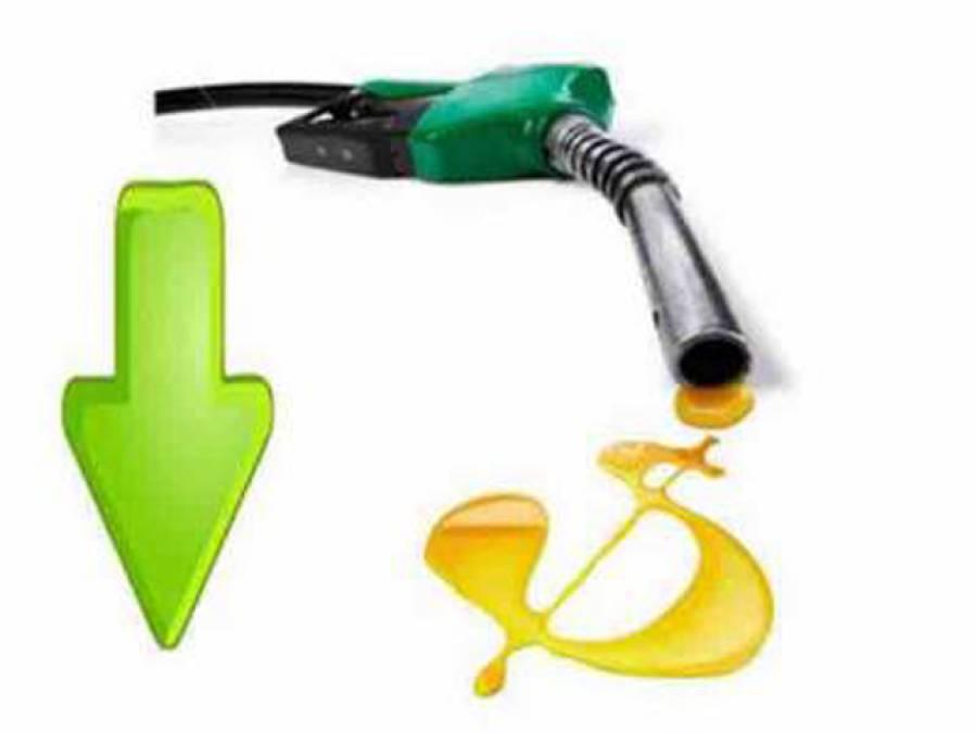 خام تیل کے نرخ 35ڈالر فی بیرل سے بھی نیچے آگئے