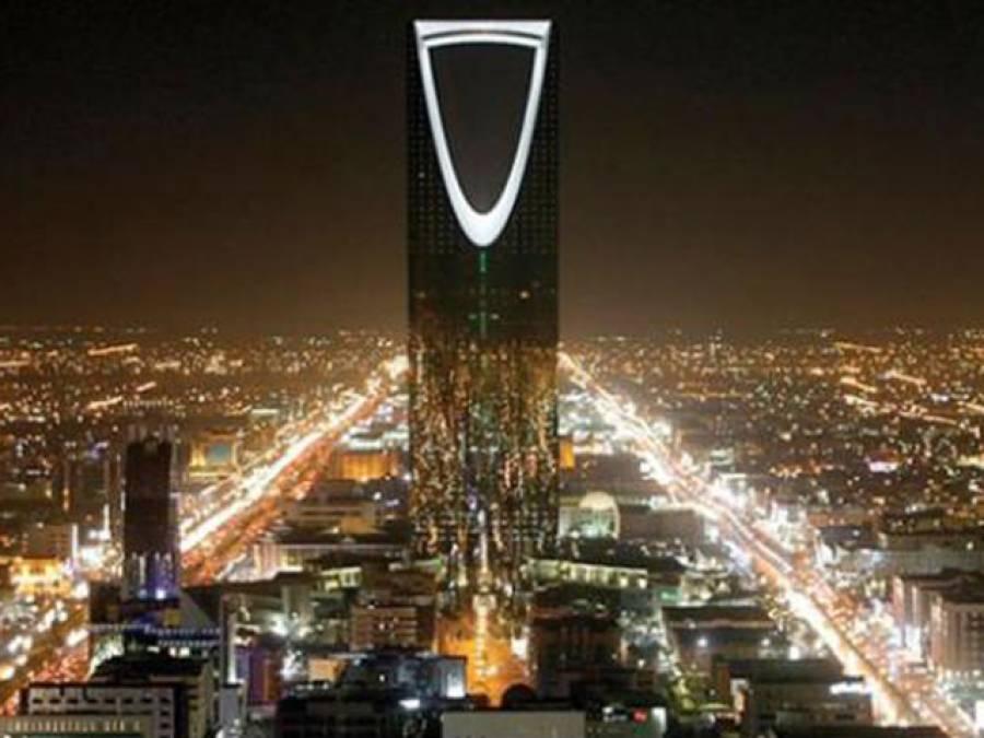 سعودی عرب کا اہم تنصیبات کی سکیورٹی کیلئے خواتین کو بھرتی کرنے پر غور