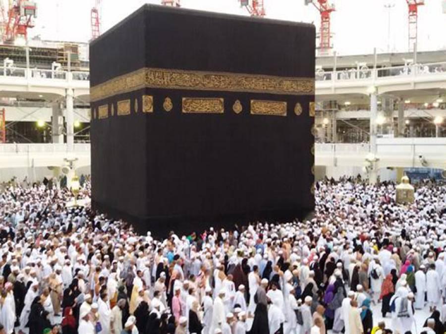 بھارت کا بزرگ مسلمان شہری پیدل حج کرنے کیلئے روانہ