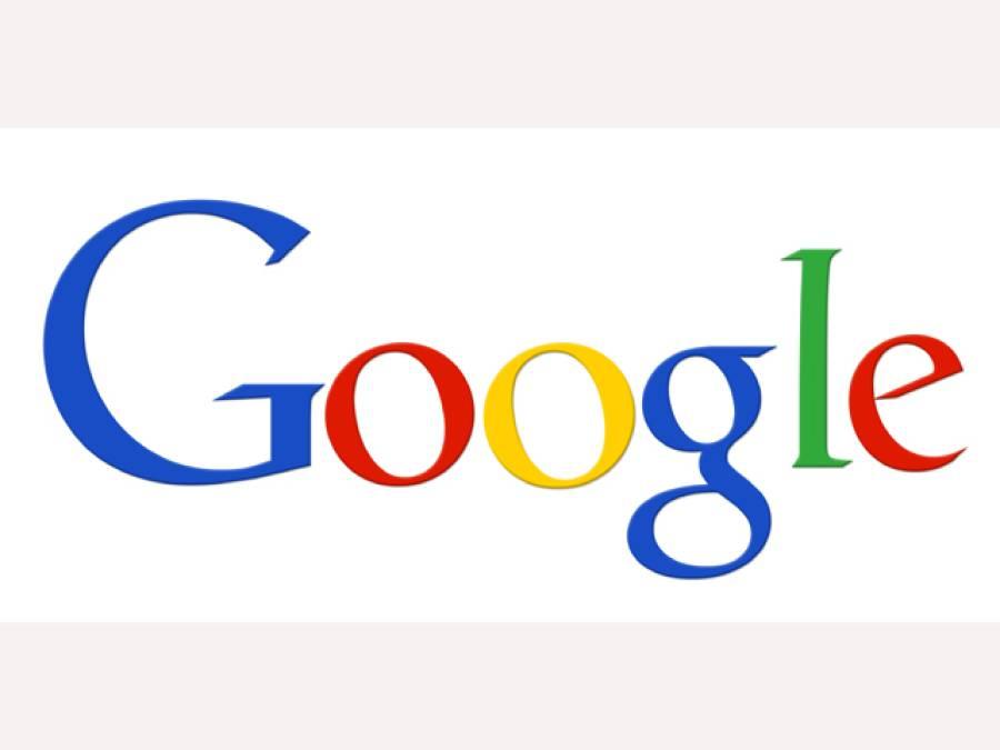 گوگل ایس ایم ایس کے متبادل نیا سسٹم لے آیا