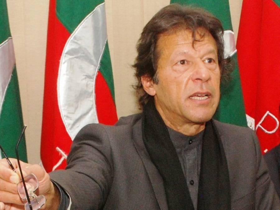 جمہوریت کیلئے دھرنا ضروری تھا، نوجوانوں میں سے لیڈر سامنے لائیںگے: عمران خان