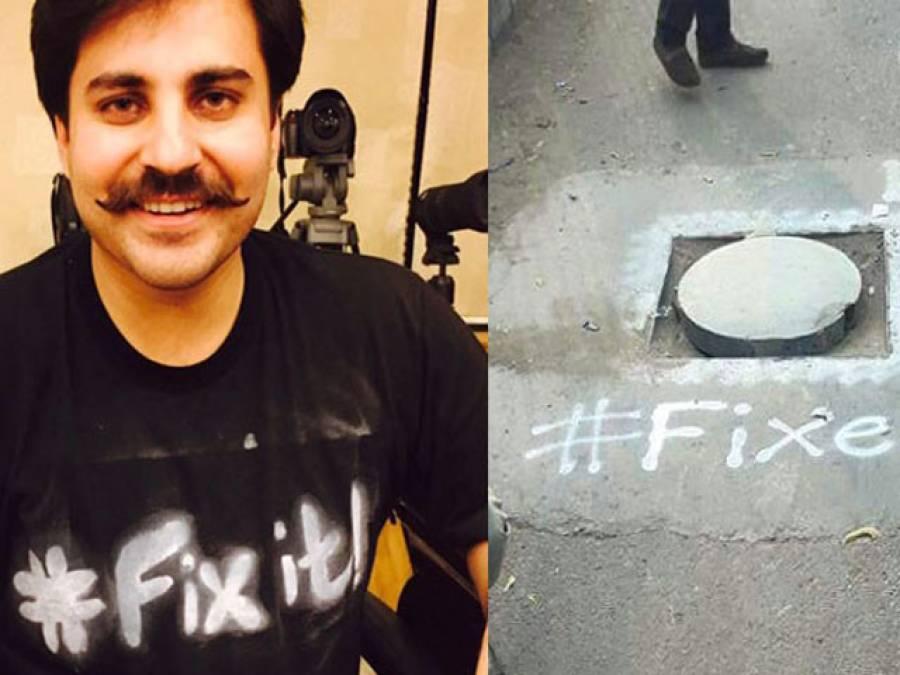 وزیر اعلیٰ ہاﺅس سندھ کے سامنے کچرا ڈالنے کی کوشش ناکام،فکس اِٹ مہم کے عالمگیر گرفتار