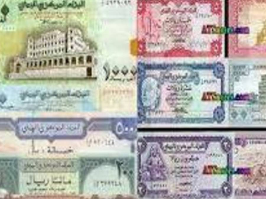 یمن میں بیرون ملک سے بھیجے گئے اربوں روپے ہڑپ