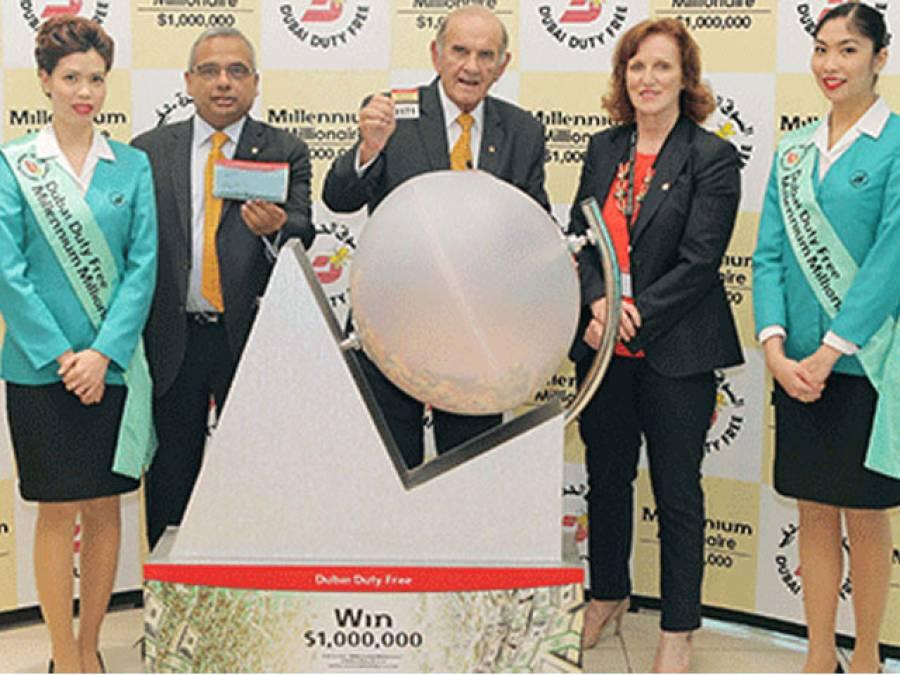 وہ خوش قسمت عرب شہری جو مسلسل دوسری مرتبہ کروڑوں روپے جیت گیا