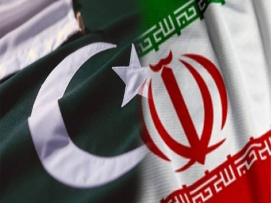 سٹیٹ بینک نے بینکوں پر ایران سے تجارتی لین دین کی پابندی ختم کر دی