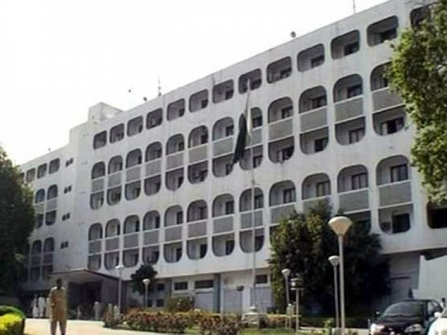 پٹھان کوٹ واقعے پر بھارت سے مکمل تعاون کیا ہے: ترجمان دفتر خارجہ