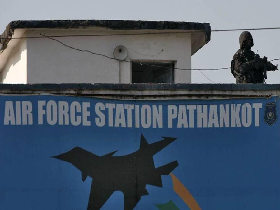 پٹھان کوٹ حملہ ،مشترکہ تحقیقاتی کمیٹی تشکیل دے دی گئی