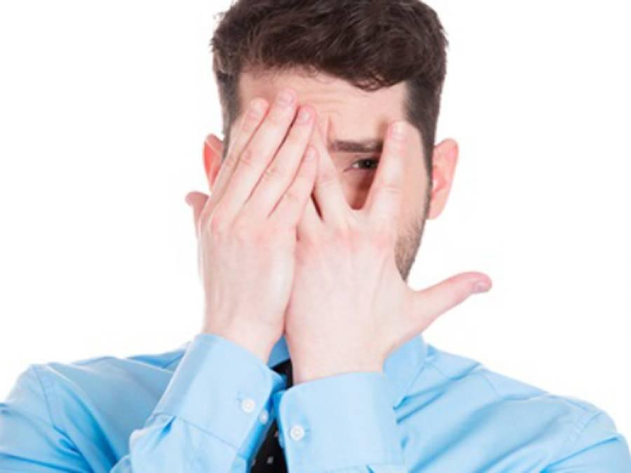 مرد اکثر اپنا ہاتھ اپنی شرم گاہ پر کیوں رکھتے ہیں؟ سائنسدانوں نے معمہ حل کردیا، بظاہر غلیظ نظر آنے والی حرکت کے پیچھے چھپی اصل وجہ بتادی