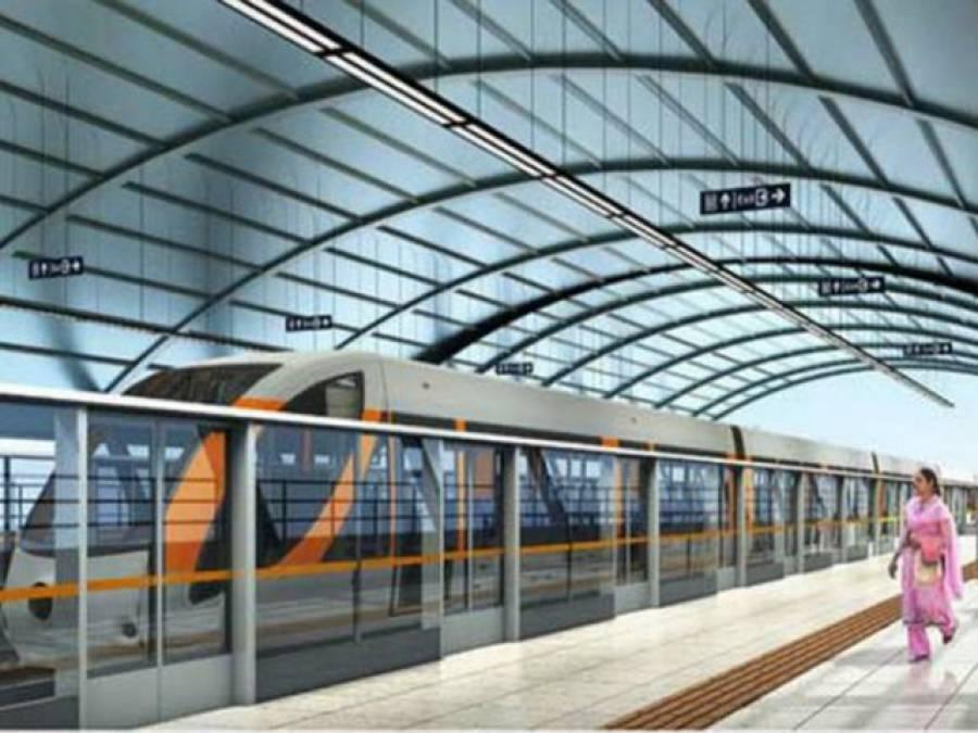 ہائی کورٹ عدالتی جائزہ کے لئے اورنج ٹرین منصوبے کے معاہدہ کی تفصیلات طلب