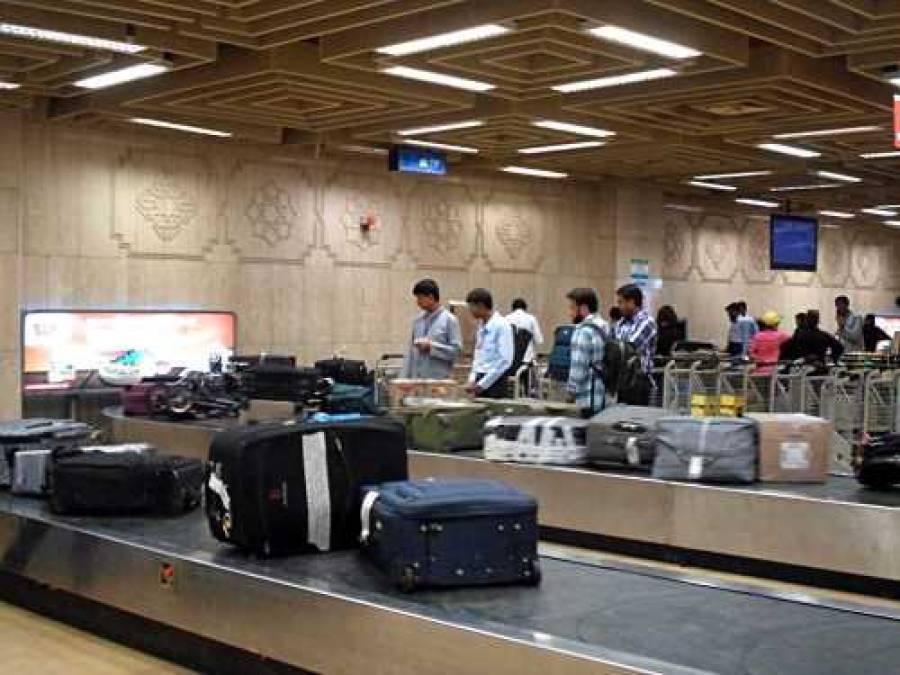 حکام کی نا اہلی:کراچی ایئر پورٹ سے 21کلو ہیروئن کا بیگ لندن بھیجا گیا جو پانچ ماہ بعد واپس آگیا