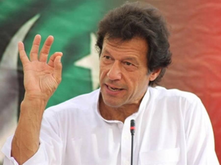 عالمگیر کی گرفتاری شرمناک اقدام ہے، حکومت فوری طور پر رہا کرے: عمران خان