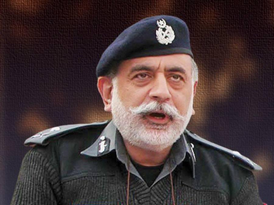 آئی جی خیبر پختونخو ا ناصردرانی کوتبدیل نہیں کیاجارہا،خبریں من گھڑت ہیں: صوبائی حکومت