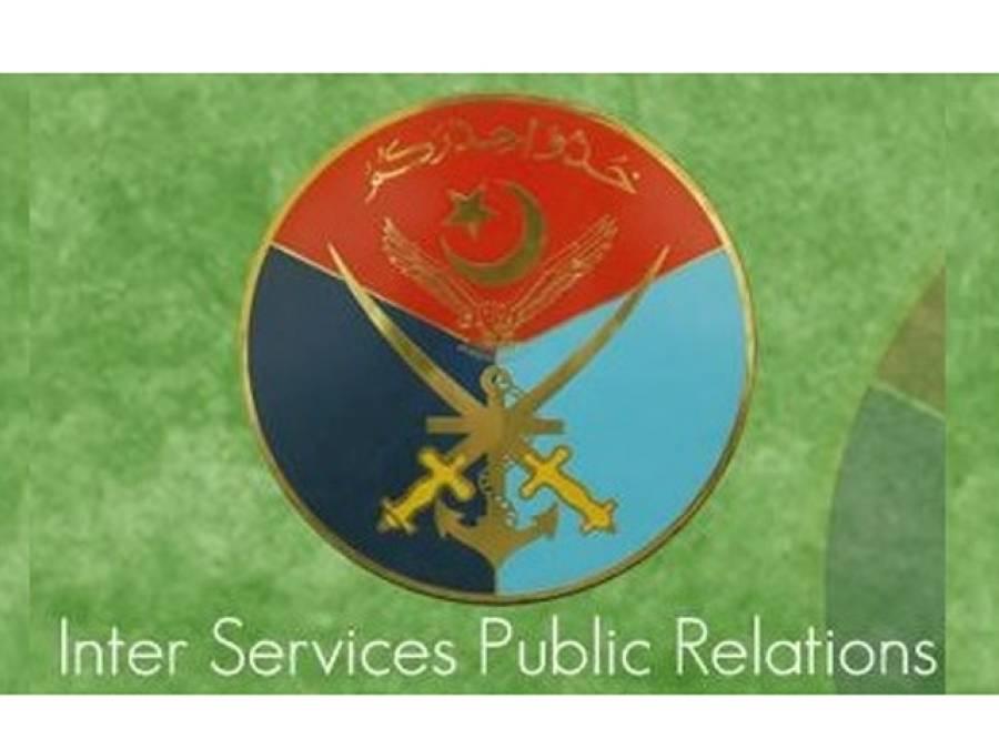 دہشتگردوں کی فائرنگ سے افغانی اہلکار زخمی ،پاکستانی پوسٹ پر طبی امداد دی گئی :آئی ایس پی آر