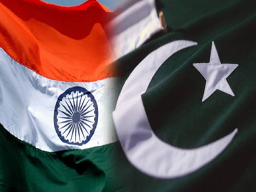 ٹی 20 ورلڈ کپ: بھارتی وزیر کی پاک بھارت میچ روکنے کی دھمکی