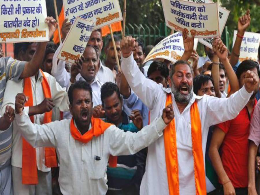 ورلڈ ٹی 20: پاک بھارت میچ ہوا تو پچ کھوددیں گے ، شیو سینا کی دھمکی