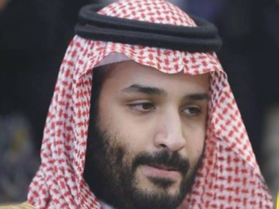 سعودی ولی عہد شہزادہ محمد بن نائف کو فرانس کے اعلی ترین قومی اعزاز سے نوازدیا گیا