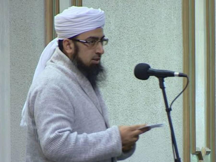 سکاٹ لینڈ کی سب سے بڑی مسجد کے پاکستانی امام کے واٹس ایپ پر ممتاز قادری کے حق میں پیغامات، لیکن جب برطانوی میڈیا 'خبر' لینے پہنچا تو کیا جواب دیا؟ جان کر آپ کو بھی بے حد حیرت ہوگی