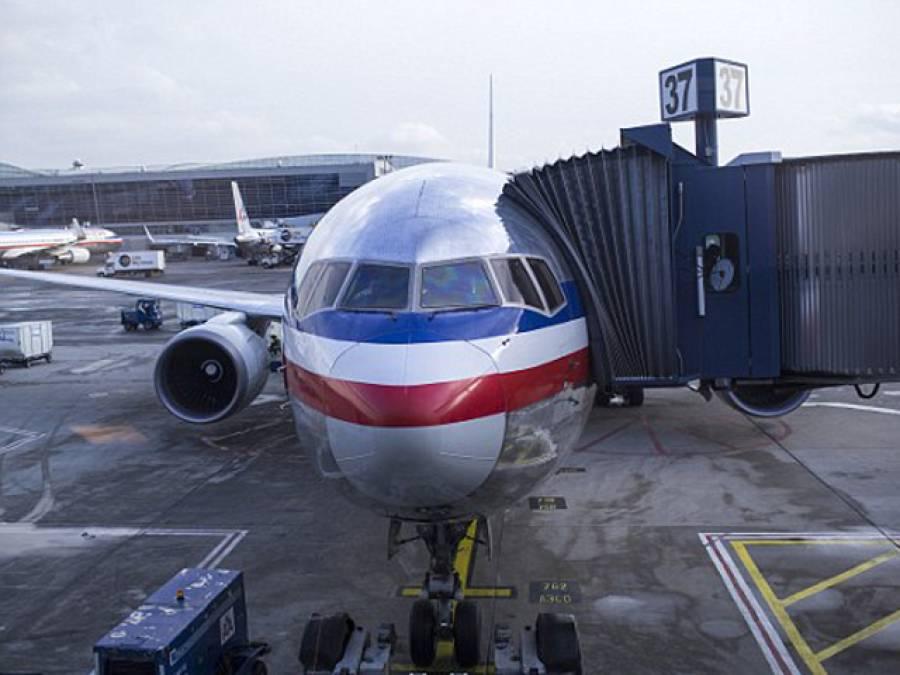 فلائٹ کے ٹیک آف سے چند لمحے قبل پائلٹ کو گرفتار کر لیا گیا،وجہ کیا بنی؟جان کر ہوائی جہاز پر سفر کرنے والوں کی نیندیں اڑ جائیں