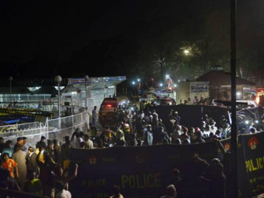 سانحہ گلشن اقبال پارک،تحقیقات کے لیے 5رکنی جے آئی ٹی تشکیل دے دی گئی