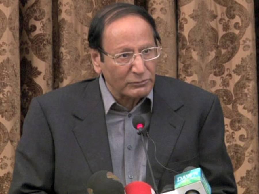 صرف جنوبی نہیں پور ے پنجاب میں آپریشن ہونا چاہیے ،حکمران نیشنل ایکشن پلان پر عملدرآمد میں رکاوٹ ہیں:چوہدری شجاعت حسین