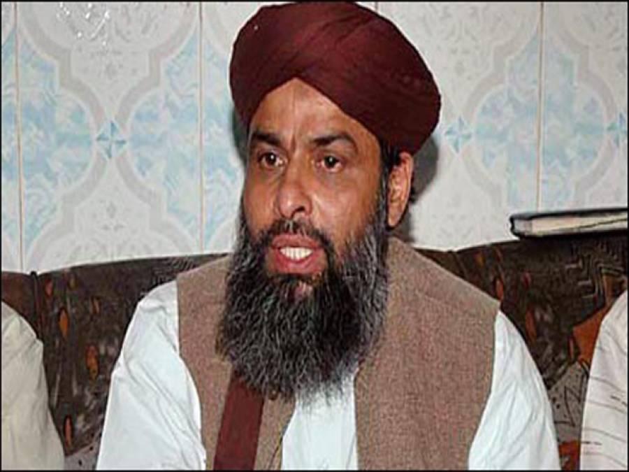 اسلام آباد میں مظاہرین کی قیادت کرنے والوں کے خلاف متعدد تھانوں میں مقدمات درج