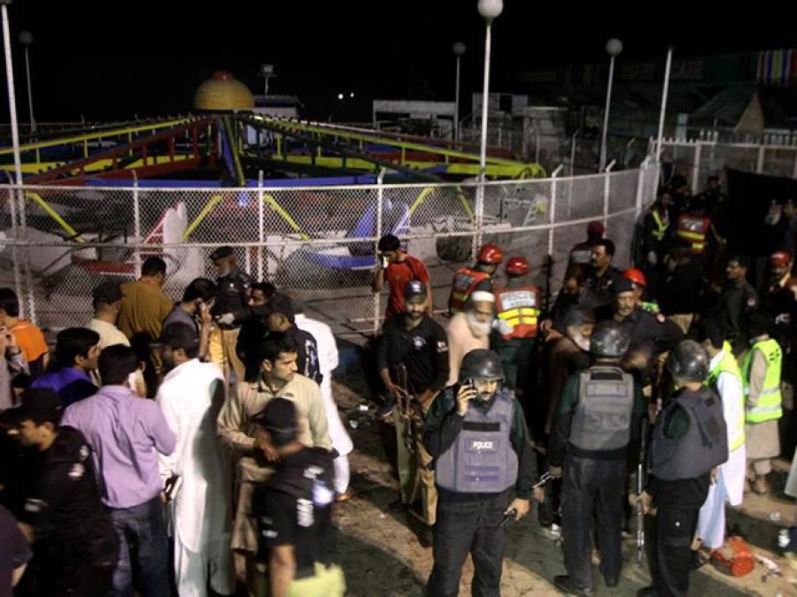 گلشن اقبال پارک حادثے کے مزید 2 زخمی دم توڑ گئے، تعداد 74 ہو گئی