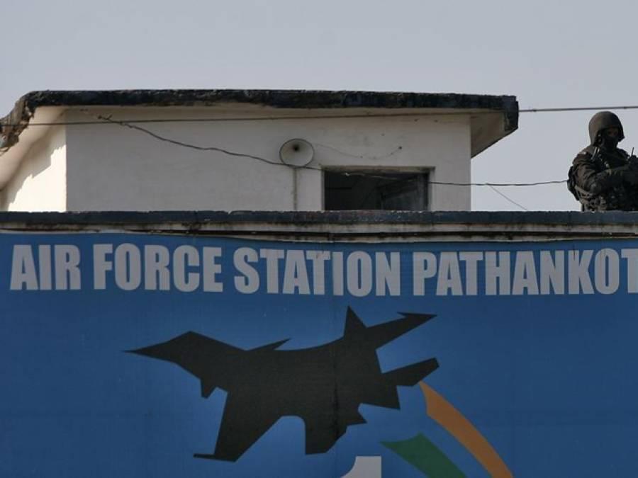 پٹھان کوٹ حملہ : پاکستانی تحقیقاتی ٹیم پٹھان کوٹ پہنچ گئی، انتہا پسندوں کا احتجاج