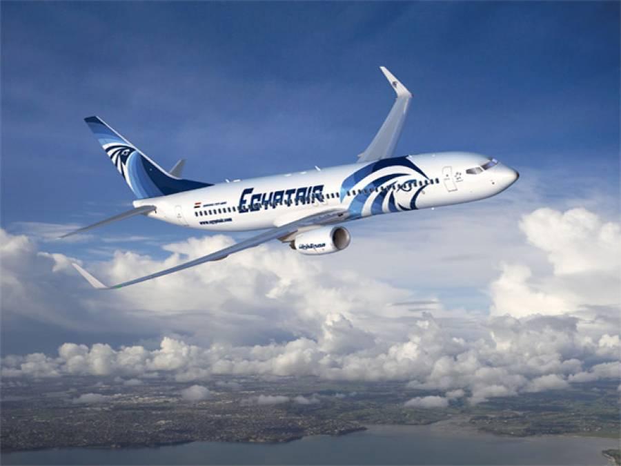 مصر کا طیارہ مسافروں سمیت ہائی جیک کرکے قبرص میں اتار لیا گیا
