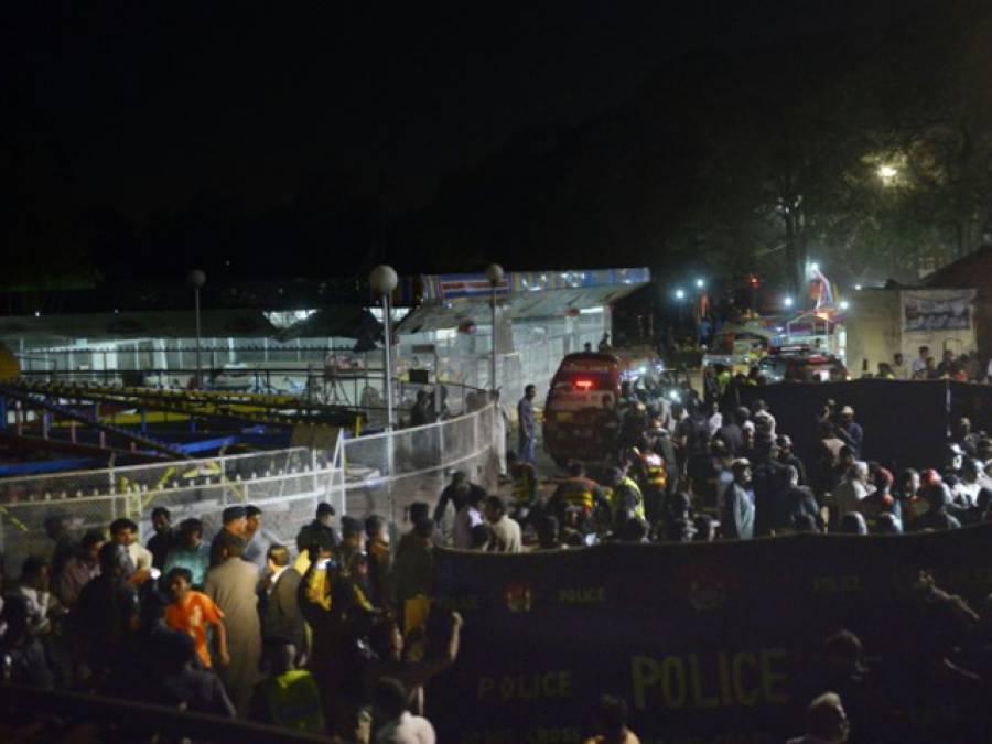 چار بچوں کی موت دھماکے کی شدت سے حرکت قلب بند ہونے سے ہوئی، پوسٹمارٹم رپورٹ