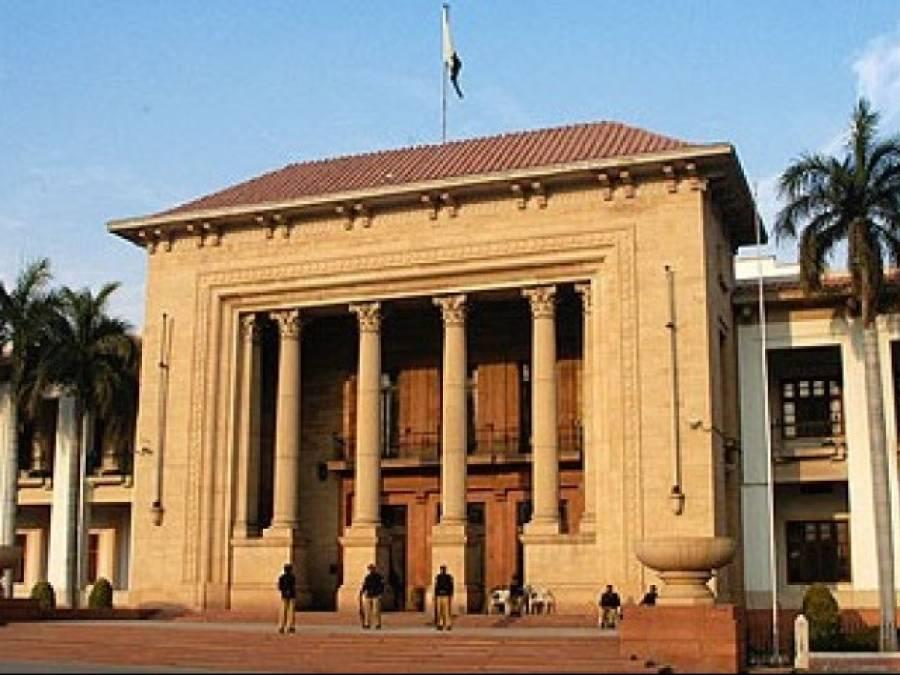 پنجاب میں رینجرز کی باضابطہ تعیناتی کیلئے پنجاب اسمبلی میں قرارداد جمع کرا دی گئی