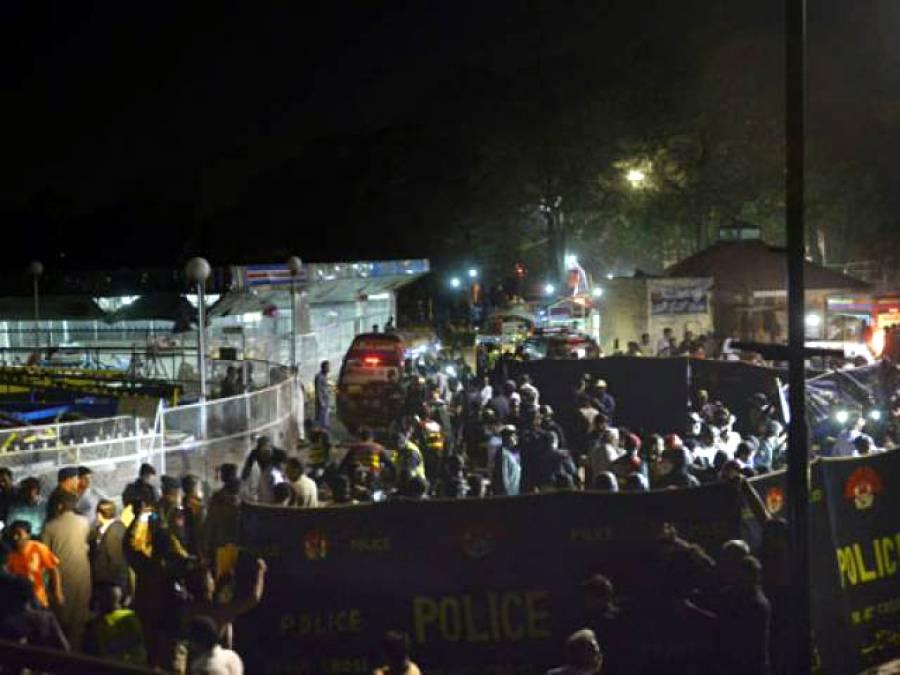 سیکیورٹی اداروں نے سانحہ لاہور میں ملوث دہشت گرد نیٹ ورک کا سراغ لگا لیا